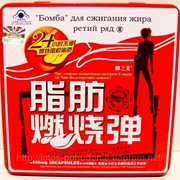 Бомба Красная Третий Ряд похудеть в жестяной упаковке 30 капсул фото