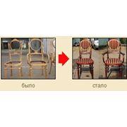 Реставрация мягкой мебели фото
