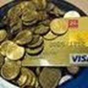 Страхование для владельцев банковских карт GOLD фото