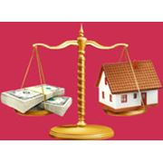 На сегодняшний день оценка объектов недвижимости осуществляется с учетом того что любая недвижимость представляет собой определенный товар. фото