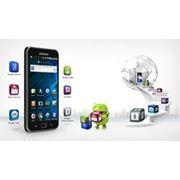 Доступ с мобильных телефонов к сервису интернет фото