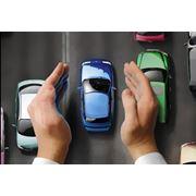 Добровольное страхование автотранспортных средств фото