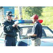 Страхование гражданской ответственности владельцев транспортных средств фото