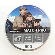 Пули пневматические Borner Match Pro кал.4,5 500шт 0,46гр фото