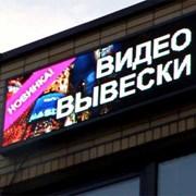любая наружная реклама Луганск и регион фото