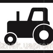 Дорожные знаки Таблички к дорожным знакам Вид транспортного средства 7.5.5 фото