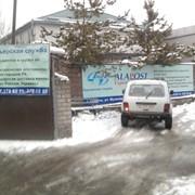 Закупка и доставка товара, автозапчастей в России, Украине через свою собственную сеть. фото