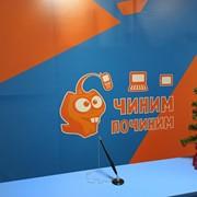 Ремонт ПК, ноутбуков, телефонов фото
