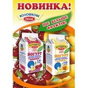 Йогурт в картонній упаковці фото