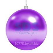 """Елочная фигура """"Шар"""", 20 см, цвет фиолетовый фото"""