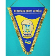 Вымпел Федерации бокса Украины, атрибутика болельщиков, спортивная атрибутика, купить, изготовление, Сумы фото