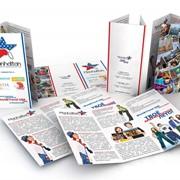 Изготовление листовок, брошюр,буклетов, визиток фото