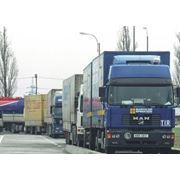 Услуги таможенные в Молдове фото