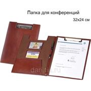 Папка для конференций фото