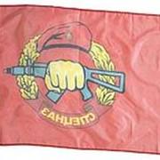 """Флаг """"Спецназа Внутренних войск"""" 90х135 см. фото"""