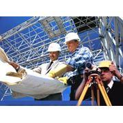 Технический надзор за строительством фото