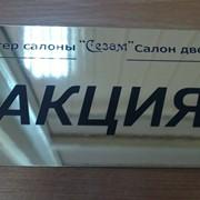 Лазерная гравировка на металлических табличках, нанесение надписей фото