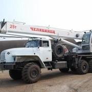 Автомобильные краны Челябинец КС-45721 25 т,Урал-4320 (6х6) фото