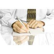 Проверка финансового состояния и платежеспособности фирмы-неплательщика фото
