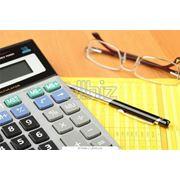 Финансовое планирование фото