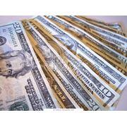 Открытие банковских счетов без личного прибытия в банк. фото