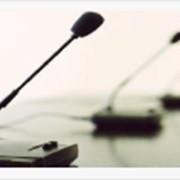 Обеспечение конференц-оборудования фото