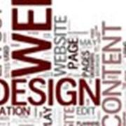 Создание имени и логотипа компании фото