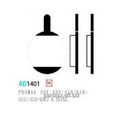Колодка дисковая Ashima AD1401-SM-S фото