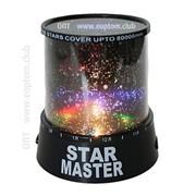 Ночник Звездное небо Star Master StarMaster оптом фото