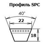 Ремень УВ(SPC)-5600 фото