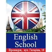 английский язык бровары,курсы английского фото