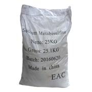 Натрий метабисульфит ч, пищевой Е223 фото