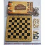Набор игр №341-161, нарды, шашки, шахматы фото