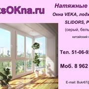 Жалюзи, окна, балконы фото