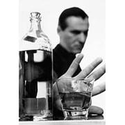 Лечение алкогольной зависимости фото