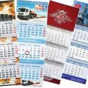 Календари, Календари новогодние. фото