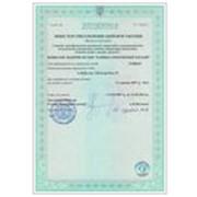 Сертификация УкрСЕПРО Киев фото