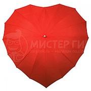 Зонт Сердце фото