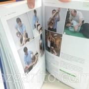 """Книга """"ПНФ на практике"""" фото"""
