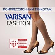 Гольфы компрессионные Varisan Fashion 2 класса компрессии V-F24N1, телесные фото