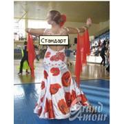 """Платье для бальных танцев продажа по Украине, Экклюзивный стандарт тм """"Grand Amour"""" фото"""