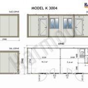Блок контейнер K3004 модель 299мм x 694мм фото