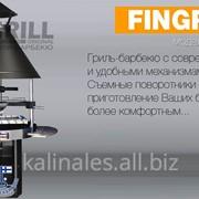 Финский гриль барбекю Fingrill® Forssa фото