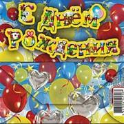 Конверт для денег «С днём рождения!» №1 фото