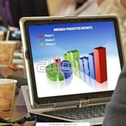 Обучение специалистов программных обеспечение по ГИС. фото