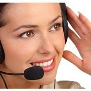 Звонок с сайта в контакт центр без услуг операторов связи фото