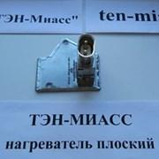 Купить  от производителя плоский ТЭН Казахстан фото