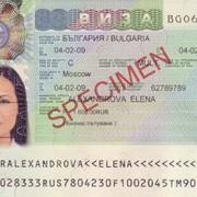 Болгарская виза фото