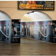 Весь спектр услуг рекламы в метро фото