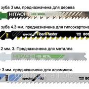 Пилки для электролобзика T101BRF 2,5 мм 75 мм BiM 3 шт М78213 фото